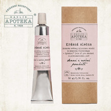 Havlik Apoteka, 아름다운 아가씨 수분크림_50ml / Certified Organic Beautiful Young Lady